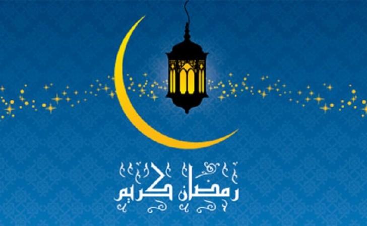 Ramazanın 21-ci günün duası: