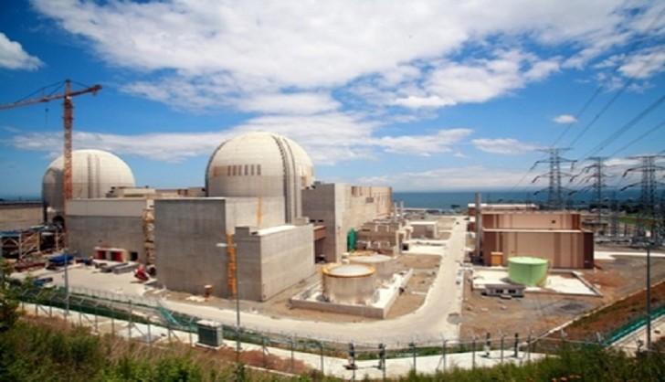 Cənubi Koreya nüvə energetikası ilə bağlı planlarından imtina edir