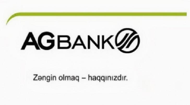 AGBank –la əmanətləriniz daha sərfəli!