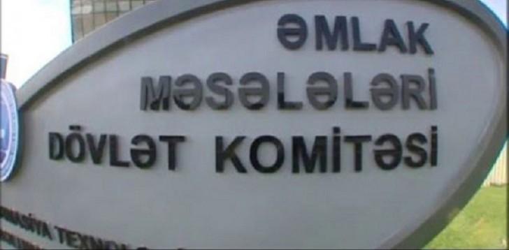 ƏMDK-nın qaynar xətləri vahid çağrı mərkəzinə birləşdirilib