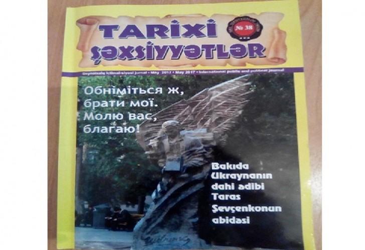 Taras Şevçenko - Ukraynanın mənəvi simvolu