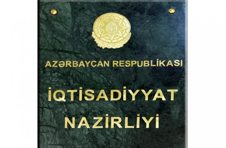 İqtisadiyyat Nazirliyi ərzaq məhsulları bazarına nəzarəti gücləndirdi