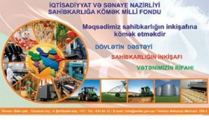 SKMF Oğuzda işgüzar forum keçirib