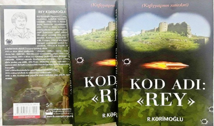 Rey Kərimoğlunun kitabı işıq üzü gördü: