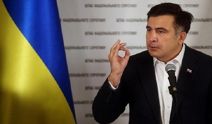 Gürcüstan Saakaşviliyə görə Polşaya müraciət edib