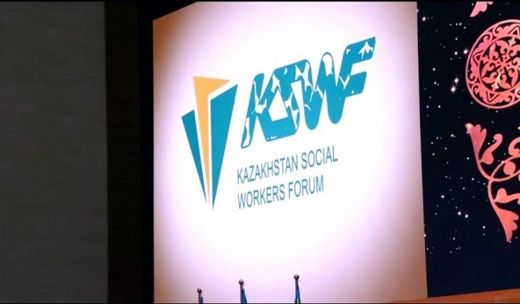 Astanada Azərbaycanın pensiya təminatı sistemindəki islahatlar təqdim olunub
