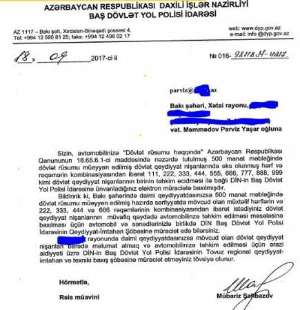 DYP «zerkalni» nömrələrin əsl qiymətini açıqladı-