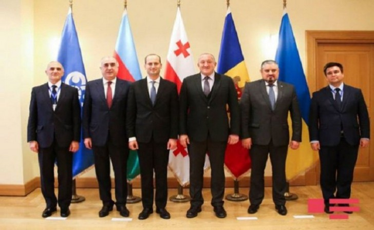 Gürcüstan prezidenti GUAM xarici işlər nazirləri ilə görüşdü