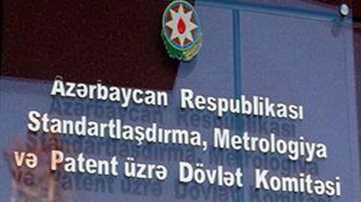 Azərbaycan standartlarının 40 faizdən çoxu beynəlxalq standartlara uyğunlaşdırılıb
