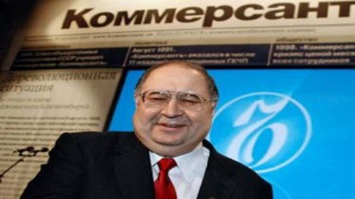 """Rusiyalı """"Kommersant"""":"""