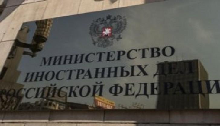 Rusiya XİN-in məsul işçisinin meyiti tapılıb
