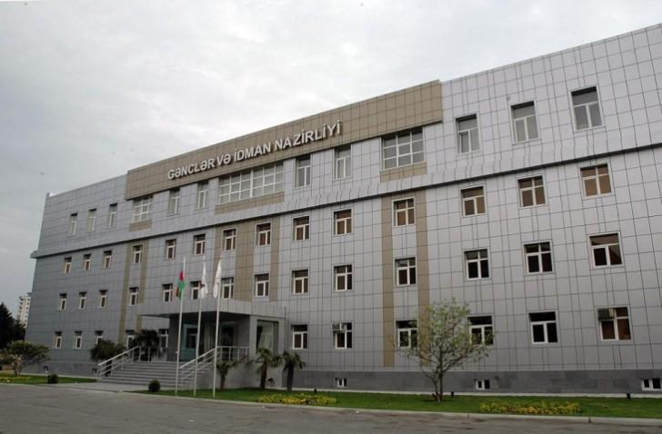 Gənclər və İdman Nazirliyində ciddi nöqsanlar aşkarlandı