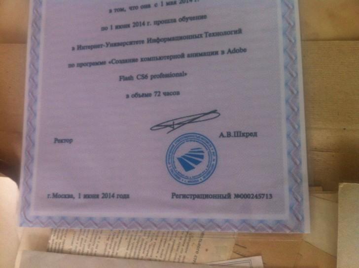 Moskva sertifikatları?!