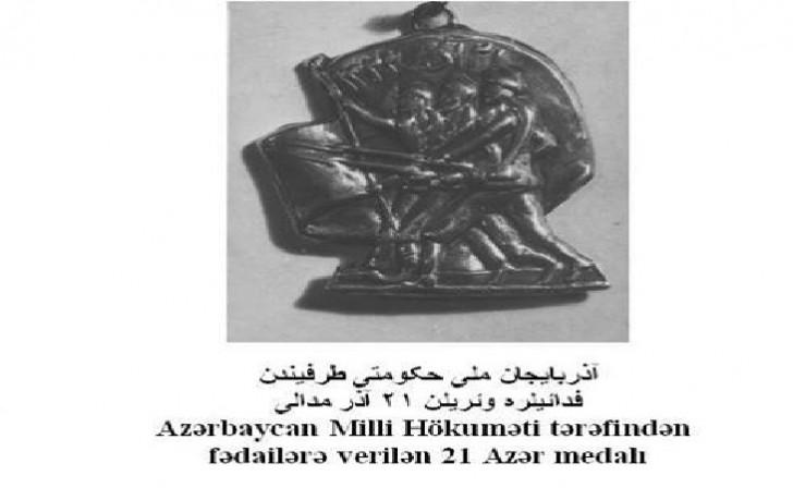 XX Əsr Güney Azərbaycan Milli Azadlıq Hərəkatının Zirvəsi-