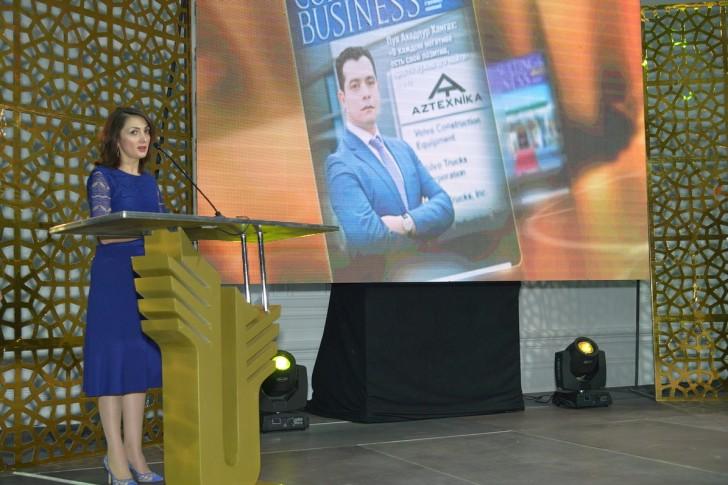 """Patent və Əmtəə Nişanları Mərkəzi 2017-ci il üzrə """"UĞUR"""" Milli Mükafatının laureatı elan edilib"""