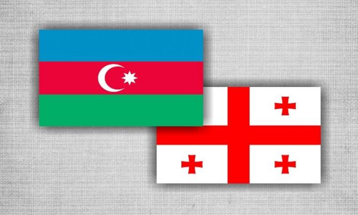Gürcüstan XİN: