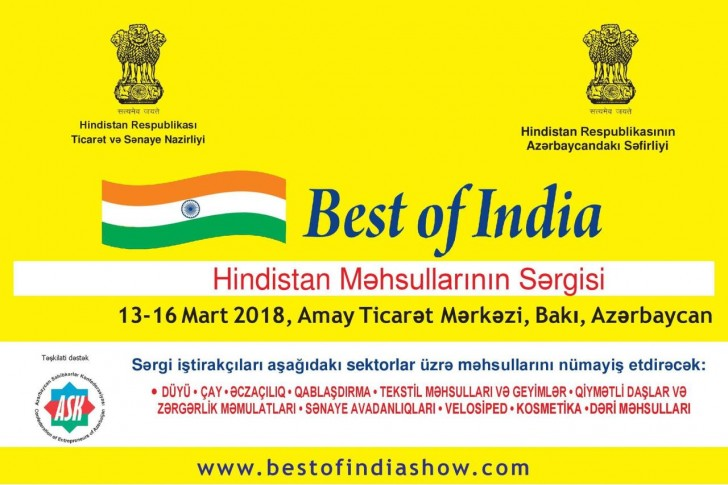 """Bakıda """"Best of İndia Exhibition"""" adlı ticarət sərgisi keçiriləcək"""