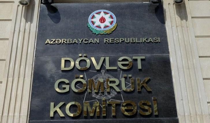 DGK-nın son oyunu və Ermənistan bu oyundan necə qazanır?