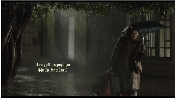 İstanbul qubernatoru Azərbaycan əleyhinə filmi qadağan etdi