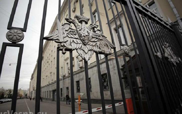 Rusiya Suriya aviabazasına kimin hücum etdiyini açıqlayıb
