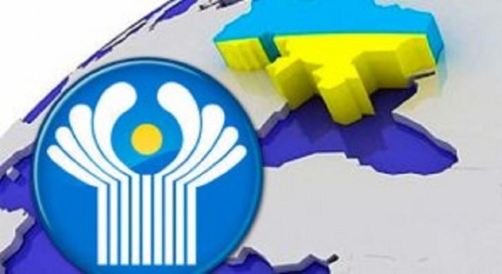 Ukrayna MDB-ni tərk edir