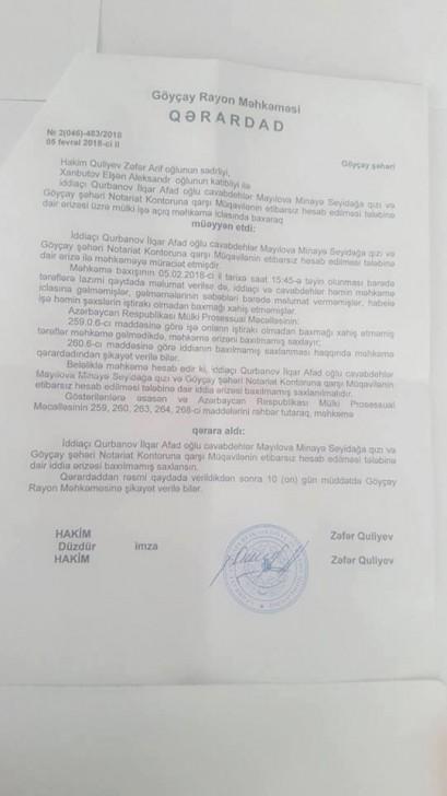 Göyçaylı sahibkar FHN əməkdaşına verdiyi borcu geri ala bilmir