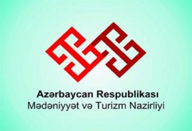 Prezident Mədəniyyət və Turizm Nazirliyini iki struktura böldü
