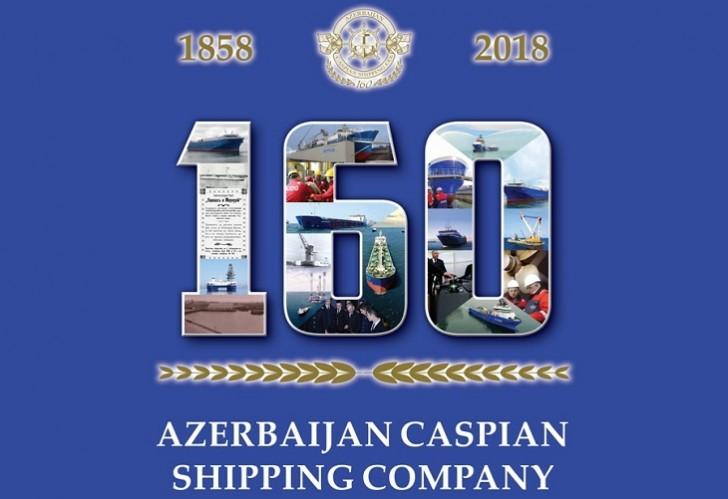 Azərbaycan Xəzər Dəniz Gəmiçiliyi 160 illiyi ərəfəsində rəsm müsabiqəsi keçirir