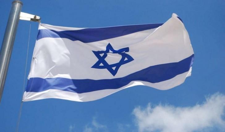 İsrail Müdafiə Nazirliyinin yüksək vəzifəli əməkdaşı saxlanıldı