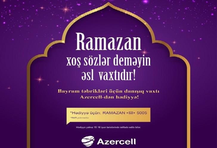Ramazan bayramında Azercell abunəçilərinə pulsuz dəqiqələr