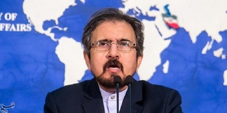 İran hökumətindən Gəncə hadisələri ilə bağlı açıqlama