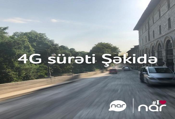 """""""Nar"""" Şəkidə 4G şəbəkəsini qurdu"""