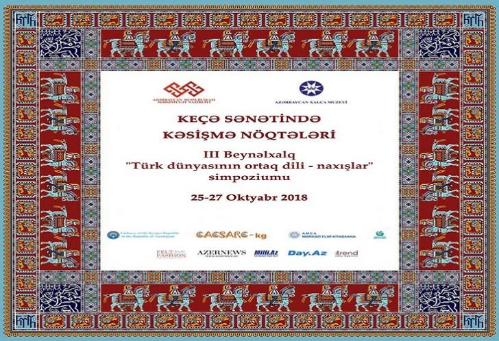 Tanınmış amerikalı rəssam Azərbaycan Xalça Muzeyində çıxış edəcək