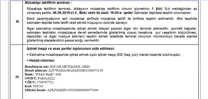 """""""SOCAR Methanol"""" tender elanını təzələdi, amma yenə pozuntu var-FOTOFAKT"""