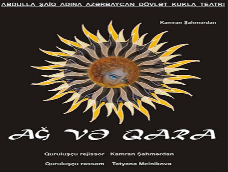 Kukla Teatrı beynəlxalq festivala gedir
