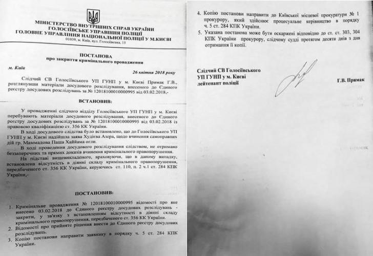 Azərbaycan səfiri ilə bağlı Ukrayna XİN-ə müraciət olundu-
