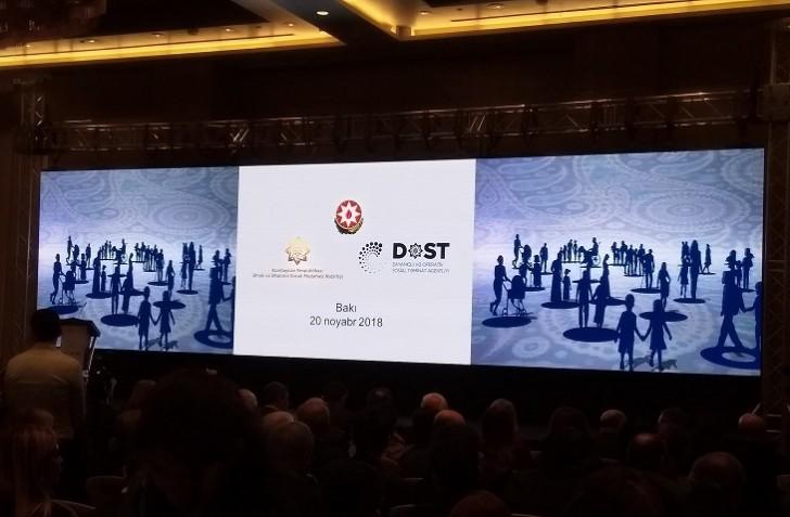 """DOST konsepsiyasının, """"e-sosial"""" internet portalının, ƏƏSMN-in yeni loqosunun və rəsmi internet səhifəsinin təqdimatı keçirilib"""