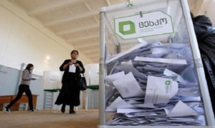 Gürcüstanda prezident seçkisi başa çatdı