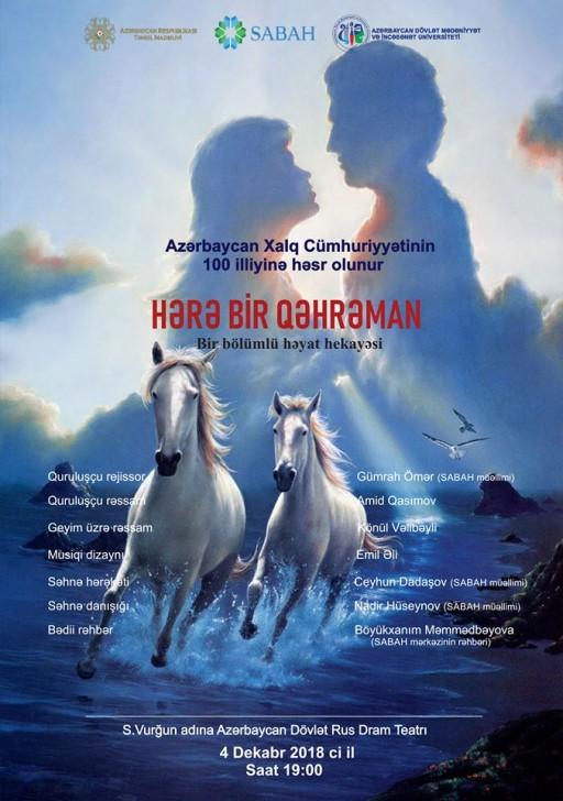 ADMİU-nun SABAH qrupları Rus Dram Teatrında çıxış edəcək
