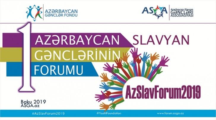 """ASGA Gənclər Fondunun dəstəyi ilə """"Azərbaycan-Slavyan Gənclərinin I FORUMU""""nu reallaşdıracaq"""