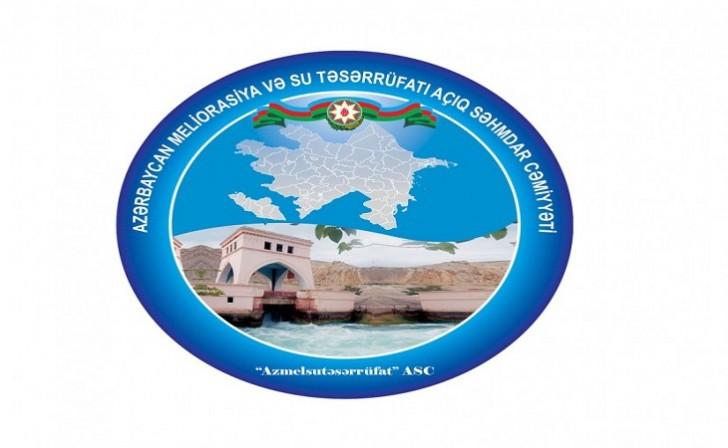 Meliorasiya və Su Təsərrüfatı ASC-də 20 Yanvar şəhidləri anılıb