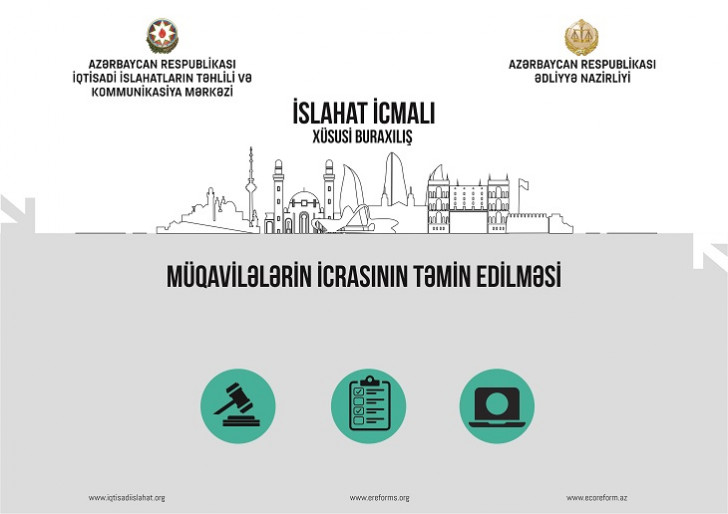 """""""İslahat İcmalı"""" elektron məhkəmə islahatlarına həsr olunub"""