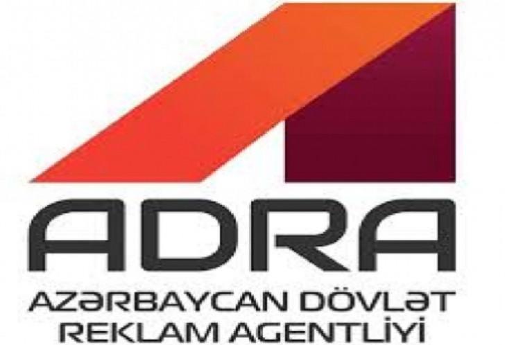 ADRA-dan şikayət-