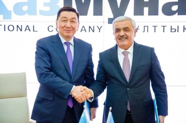 """Astanada SOCAR və """"KazMunayQaz"""" arasında saziş imzalanıb-"""