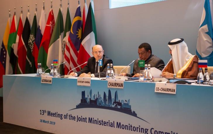 """Bakıda """"OPEC plus"""" ölkələri Nazirlərinin Birgə Monitorinq Komitəsinin 13-cü iclası keçirilib"""