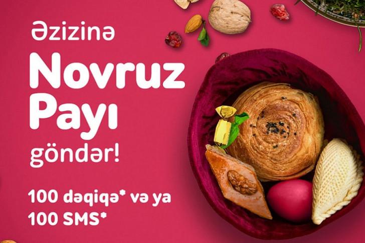 """""""Nar"""" abunəçiləri üçün Novruz kampaniyası!"""