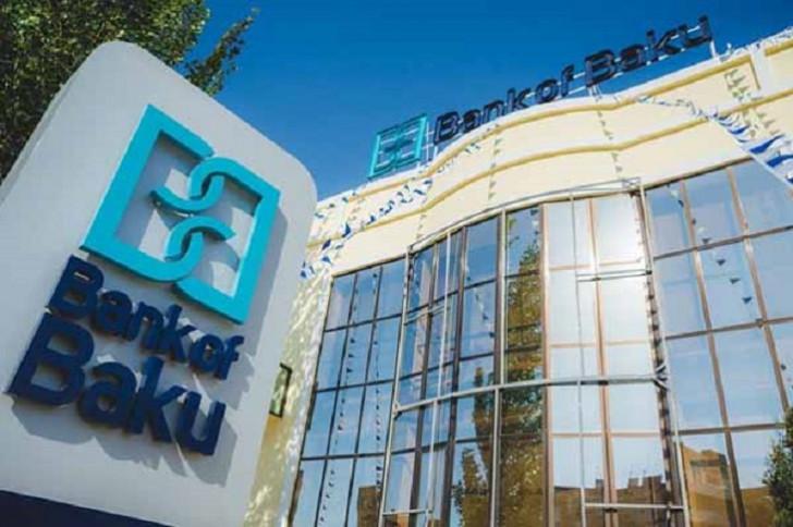 """""""Bank of Baku"""" bu il zərərlə işləyib"""