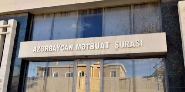 Mətbuat Şurasından xanım jurnalistin təhqir olunmasına REAKSİYA