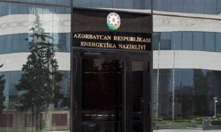 Azərbaycan - Böyük Britaniya Hökumətlərarası Komissiyanın iclası və enerji forumu keçiriləcək