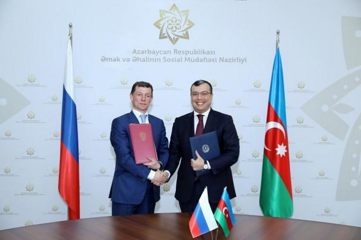 Azərbaycanla Rusiya arasında əmək, məşğulluq və sosial müdafiə sahəsində əməkdaşlığa dair saziş imzalanıb